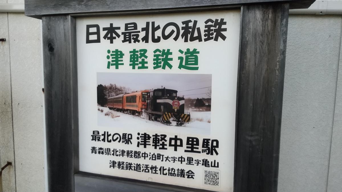 f:id:genta-san:20210731212146j:plain