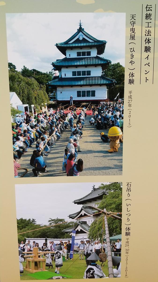 f:id:genta-san:20210801151921j:plain