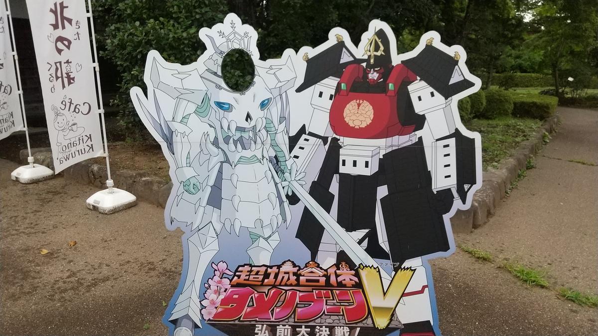 f:id:genta-san:20210801152323j:plain