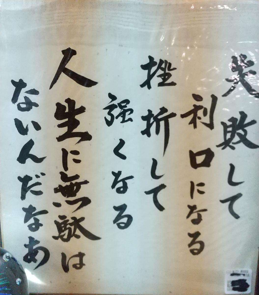 f:id:genta-san:20210802184138j:plain