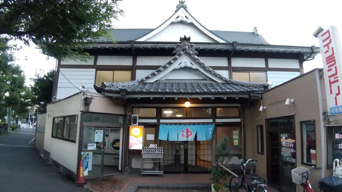 f:id:genta-san:20210803183300j:plain