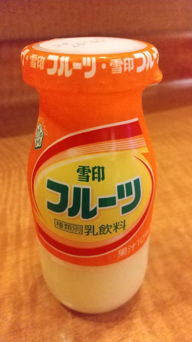 f:id:genta-san:20210831140352j:plain
