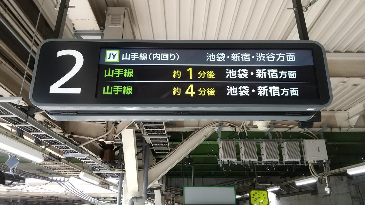 f:id:genta-san:20210831140938j:plain