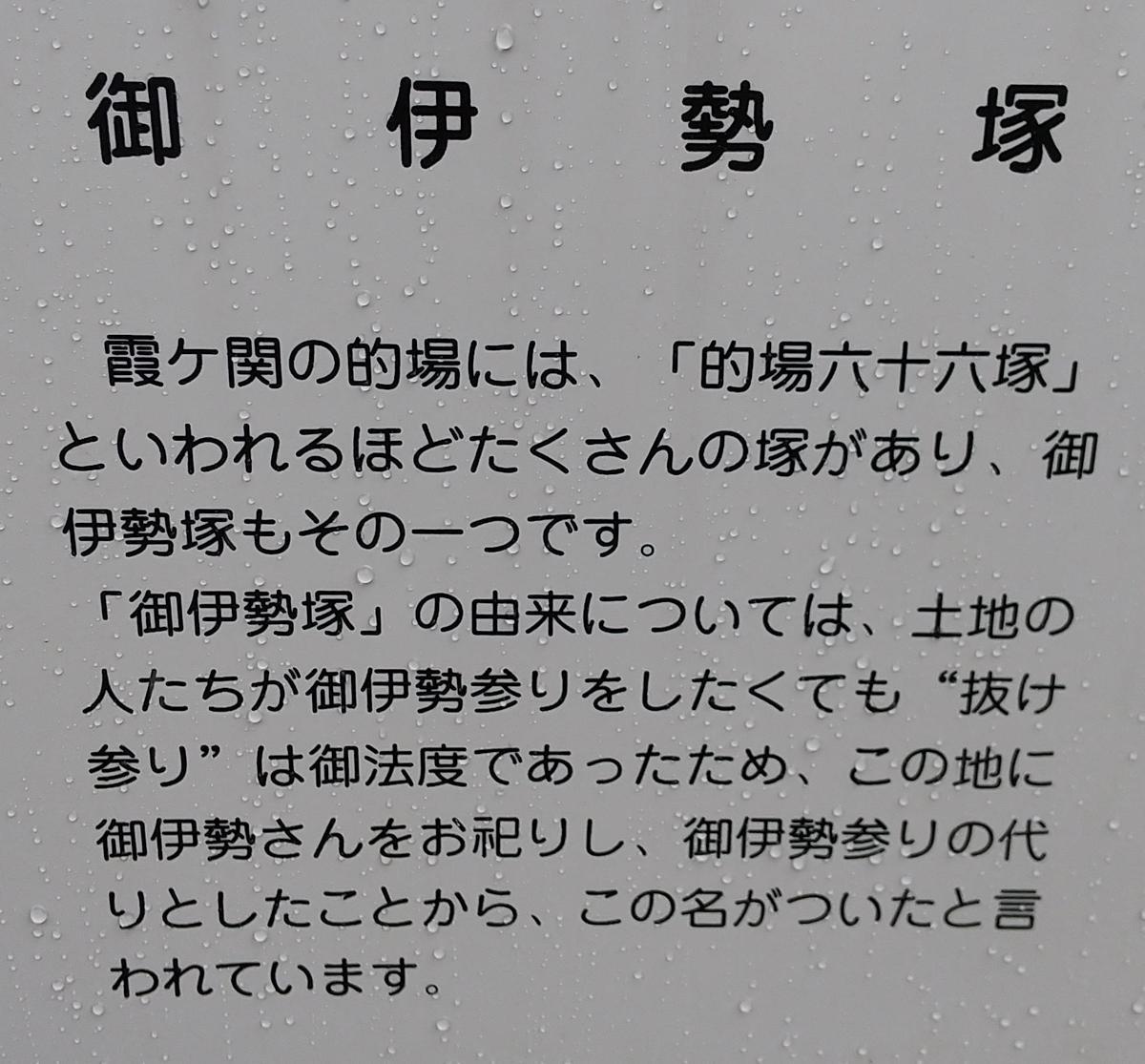 f:id:genta-san:20210903173223j:plain