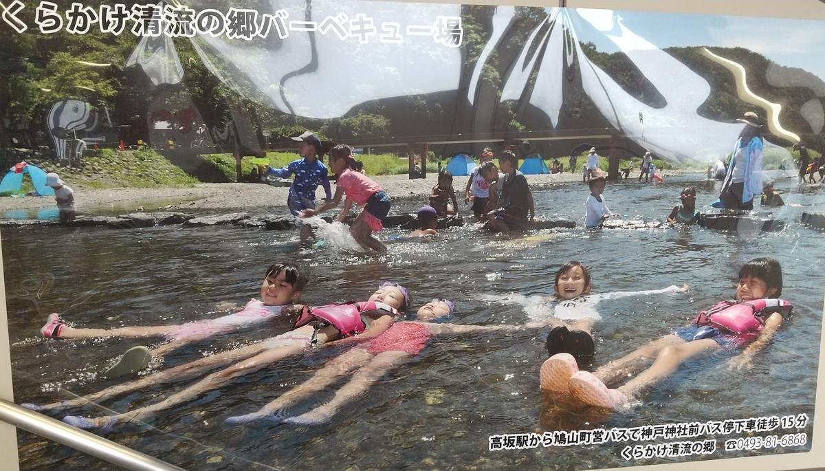 f:id:genta-san:20210903173326j:plain