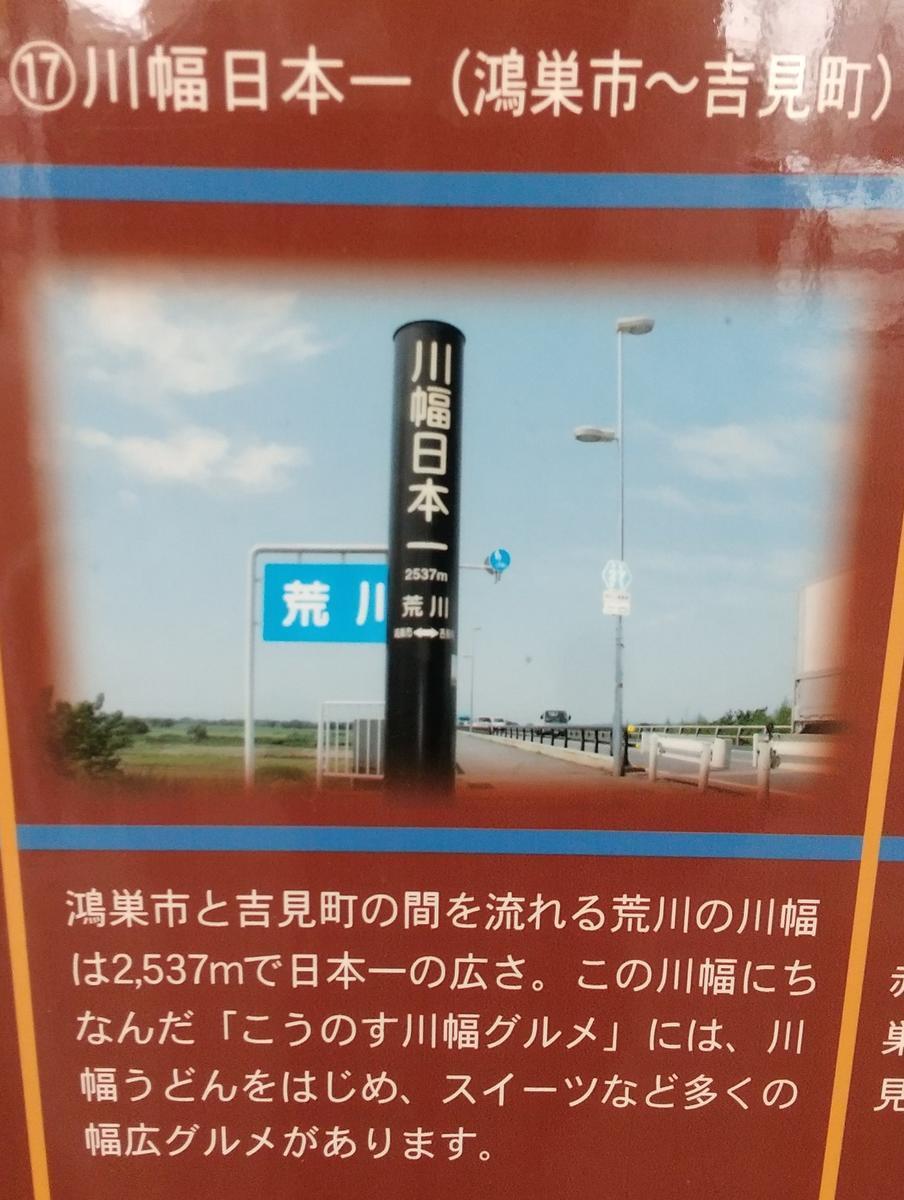 f:id:genta-san:20210903173424j:plain