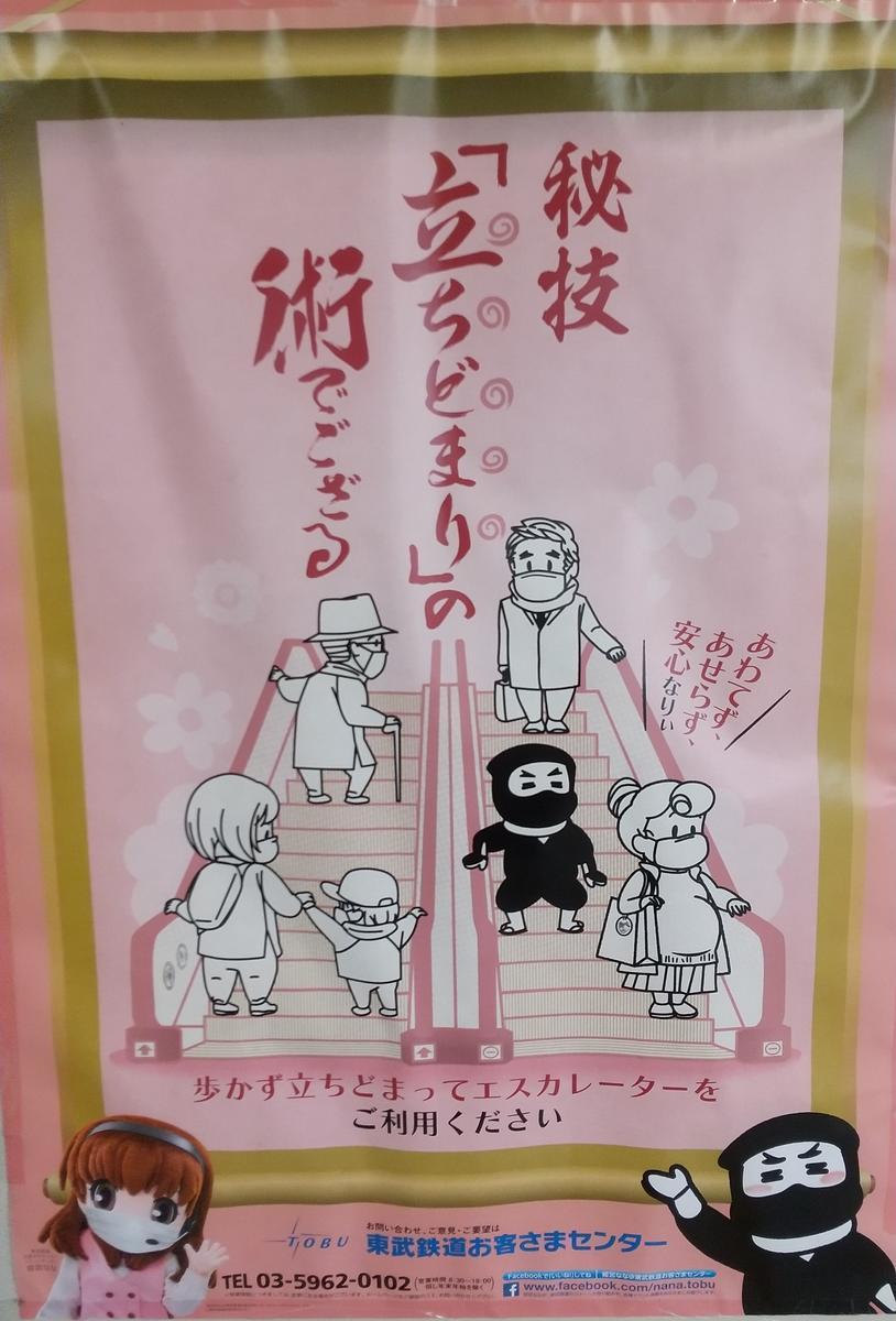 f:id:genta-san:20210903173502j:plain