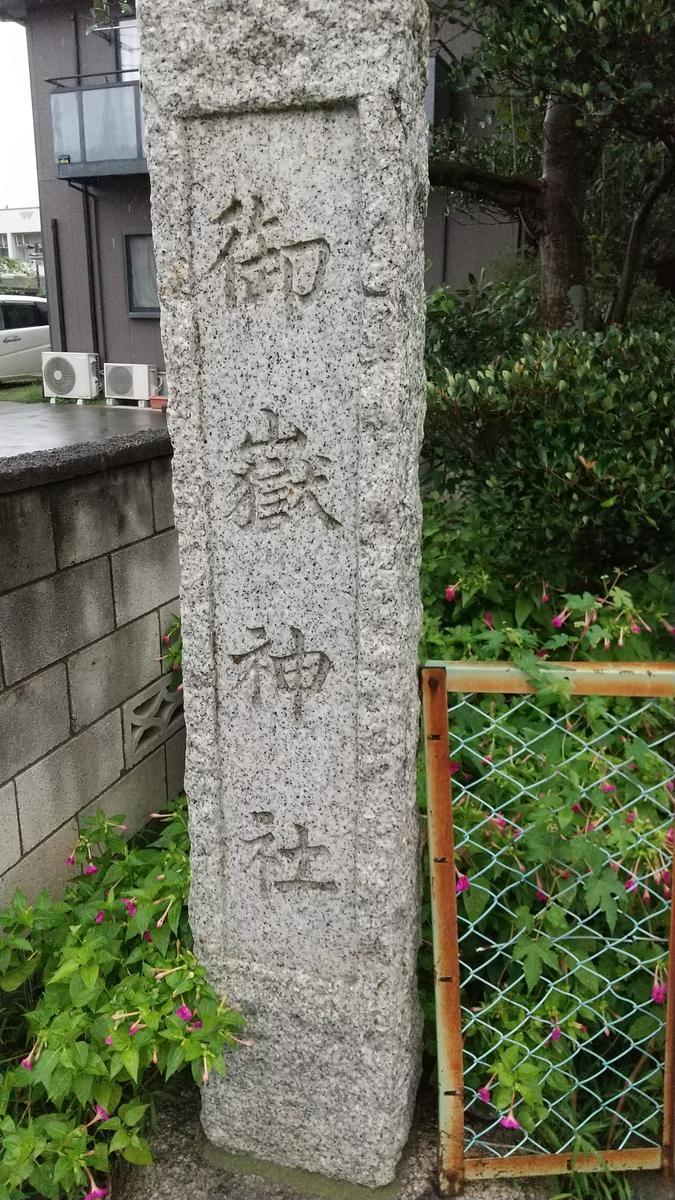 f:id:genta-san:20210903174805j:plain