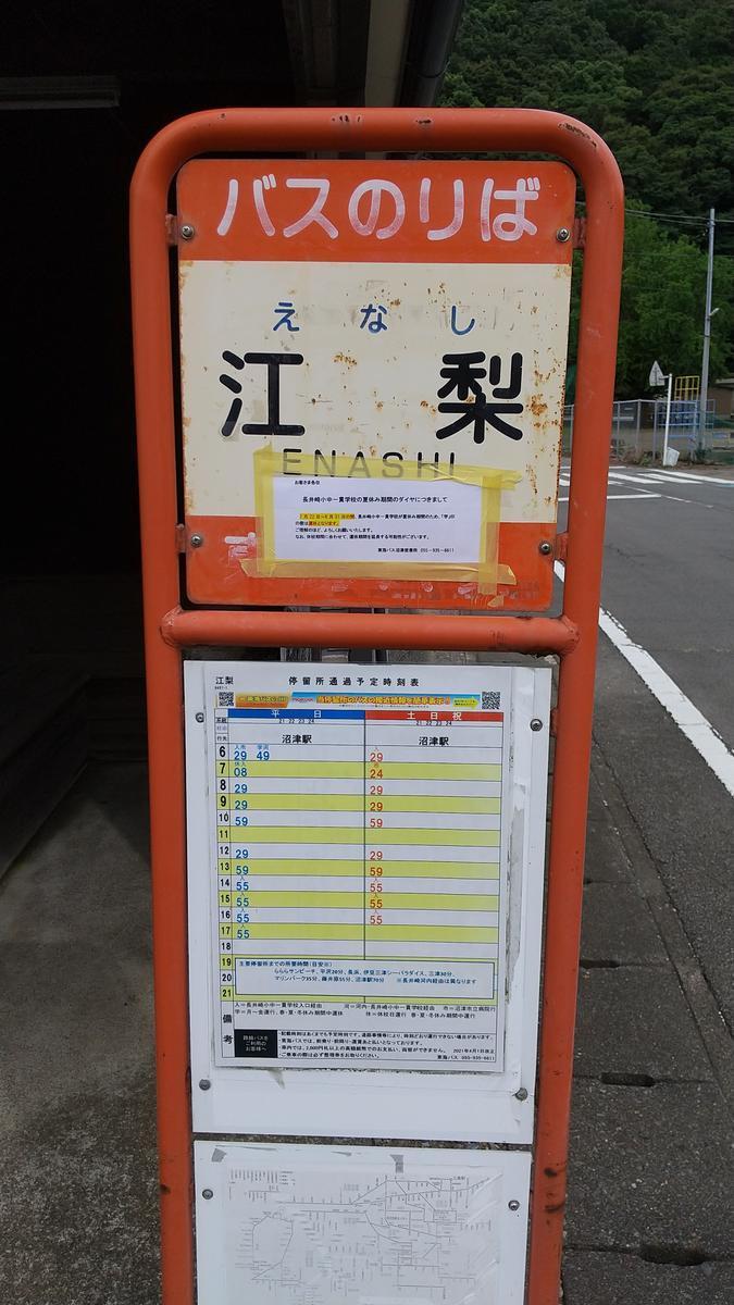 f:id:genta-san:20210904202907j:plain