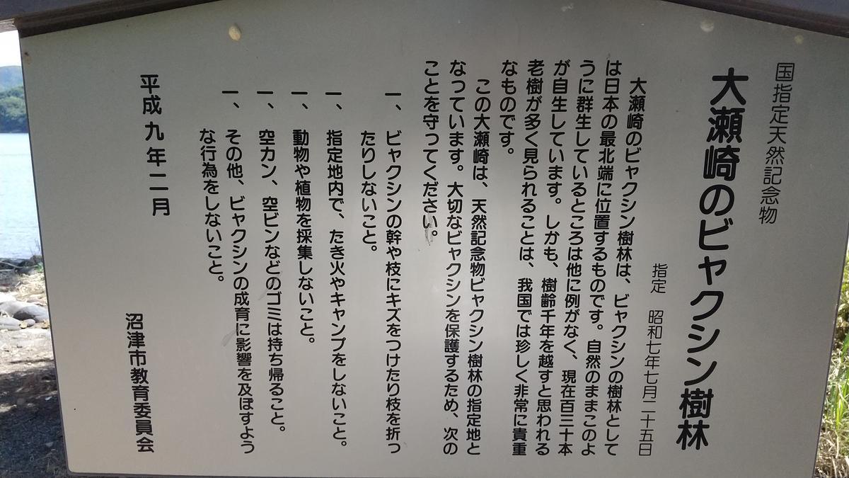 f:id:genta-san:20210904203836j:plain