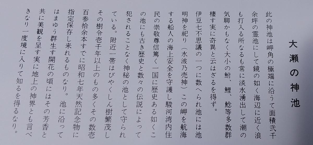 f:id:genta-san:20210904212250j:plain