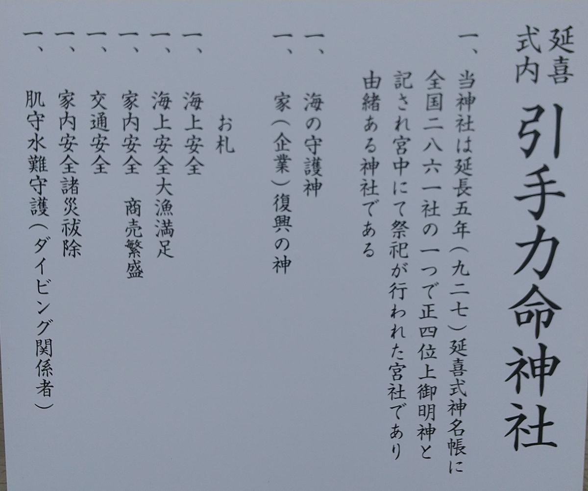 f:id:genta-san:20210904212909j:plain