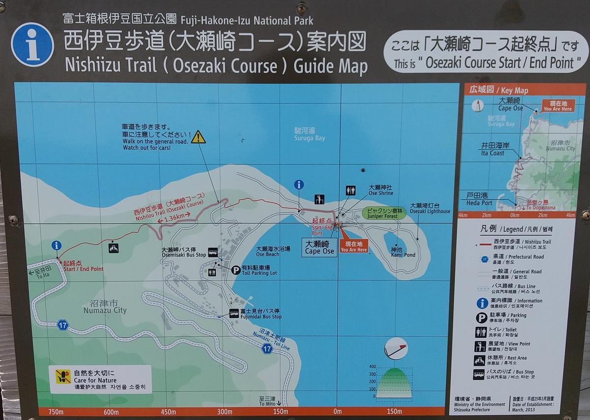 f:id:genta-san:20210904213033j:plain