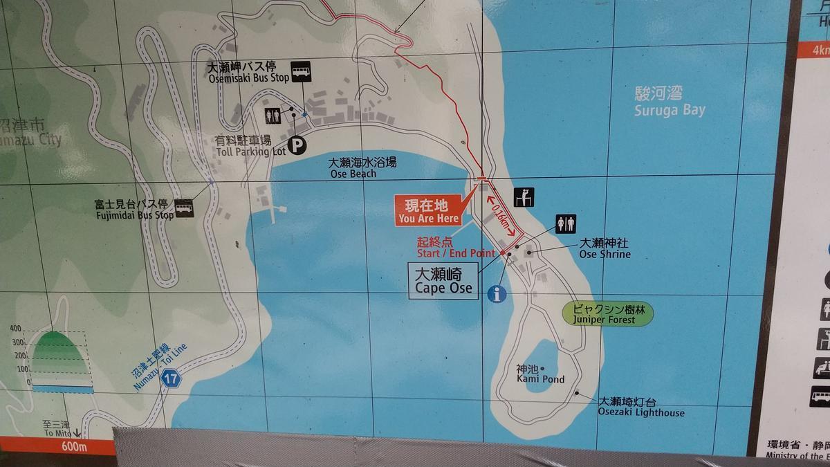 f:id:genta-san:20210904213109j:plain