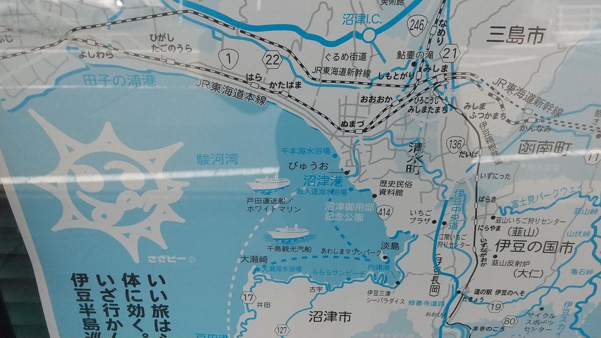 f:id:genta-san:20210904213254j:plain