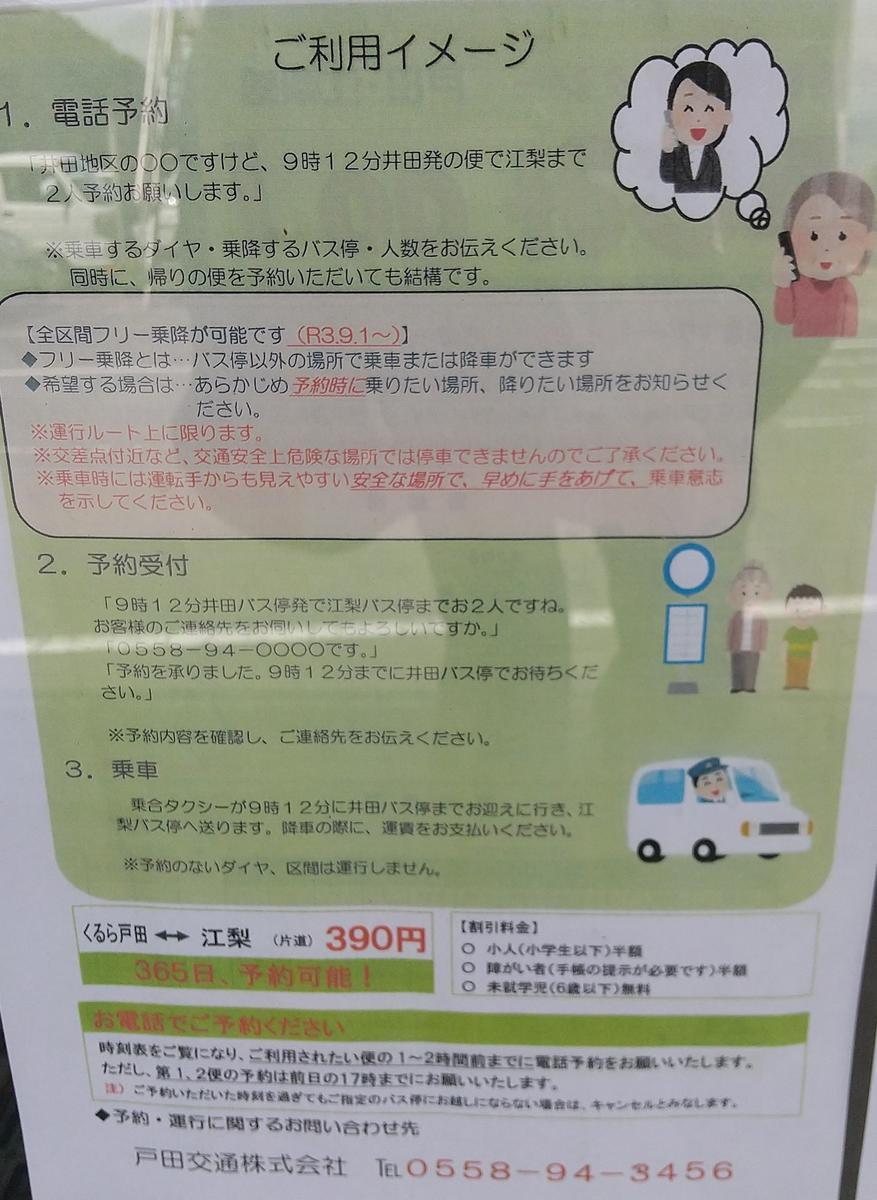 f:id:genta-san:20210904213332j:plain