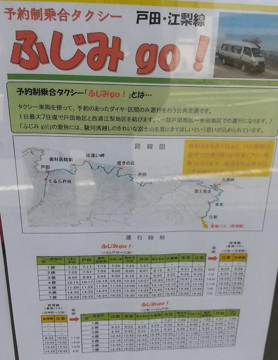 f:id:genta-san:20210904213403j:plain