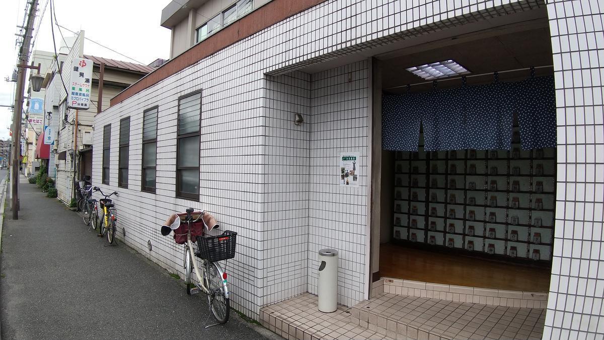f:id:genta-san:20210906182335j:plain