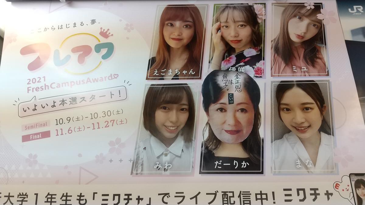 f:id:genta-san:20210908181900j:plain