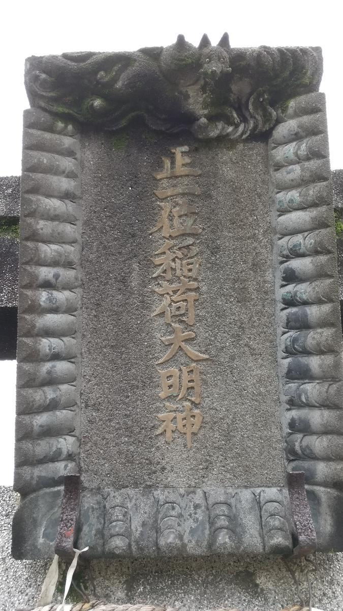 f:id:genta-san:20210911151634j:plain