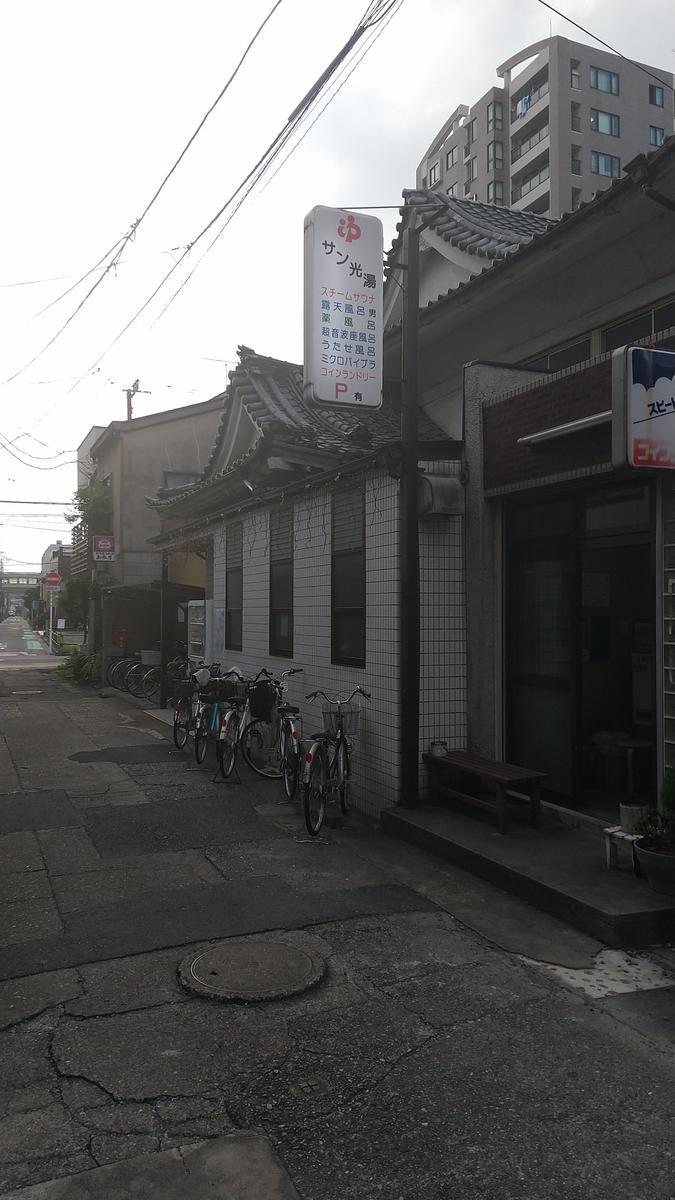 f:id:genta-san:20210911173533j:plain