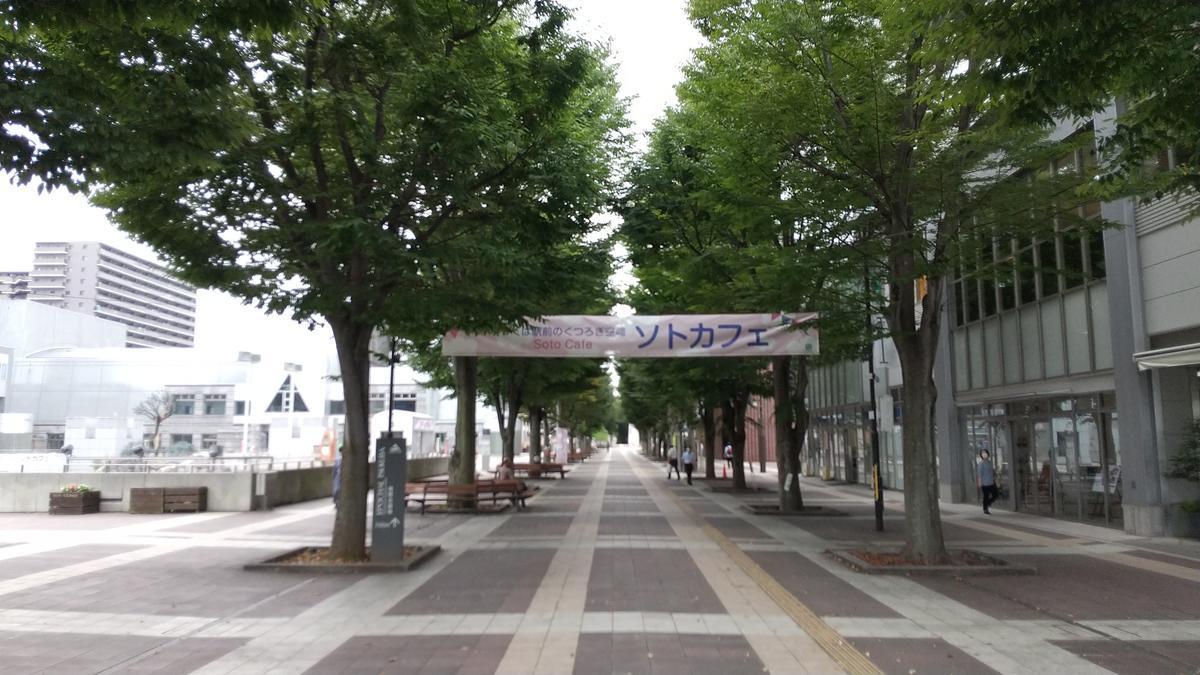 f:id:genta-san:20210914172949j:plain