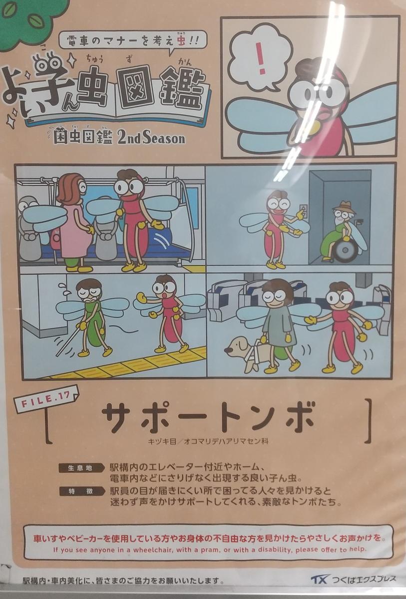 f:id:genta-san:20210914173016j:plain