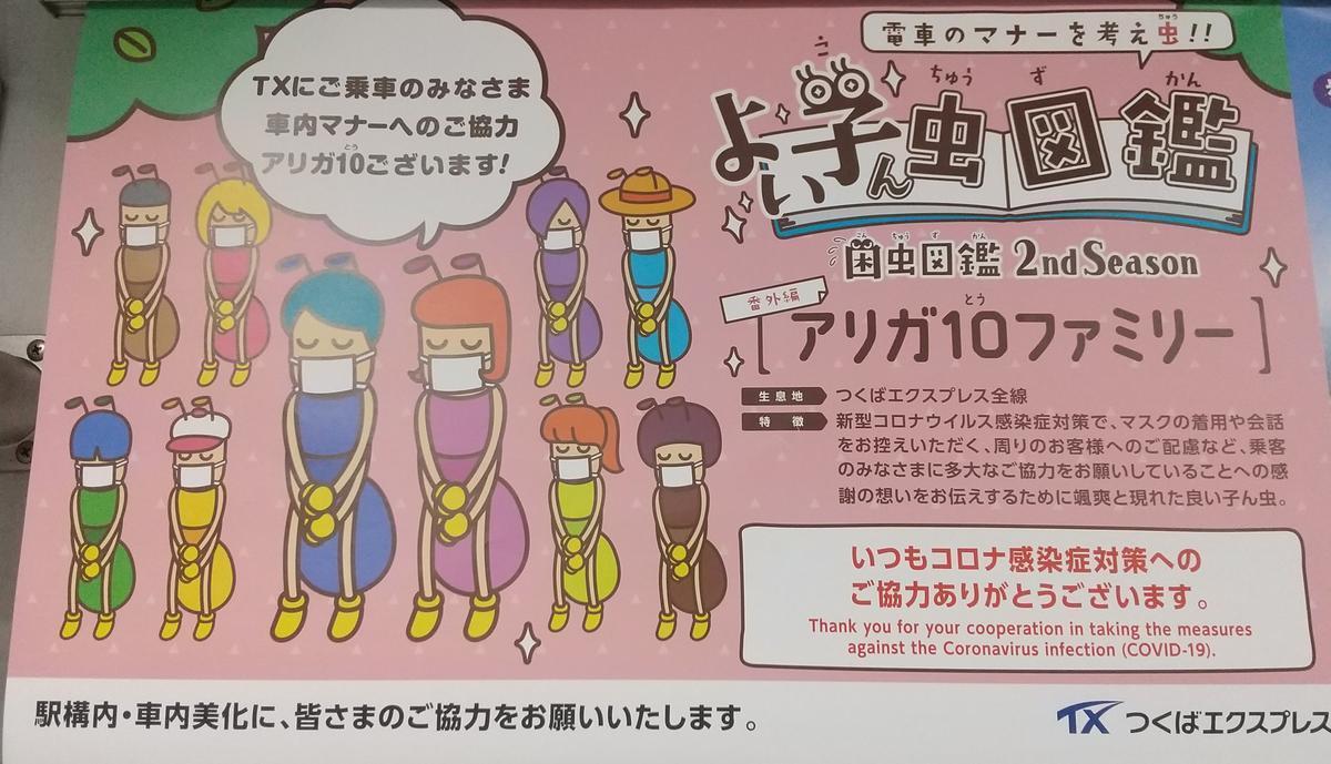 f:id:genta-san:20210914173152j:plain