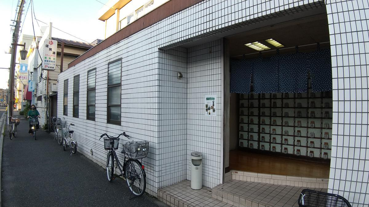 f:id:genta-san:20210919165645j:plain