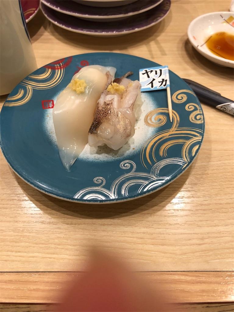 f:id:genzaburou13:20180917204040j:image