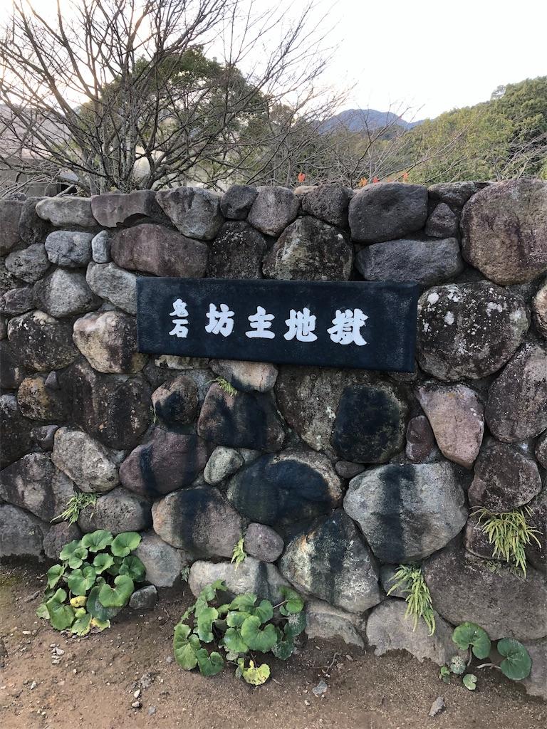 f:id:genzaburou13:20181214192820j:image