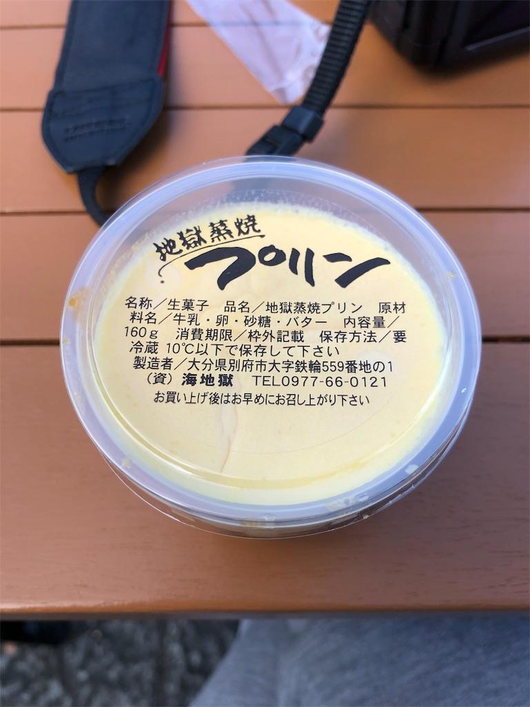 f:id:genzaburou13:20181214192922j:image