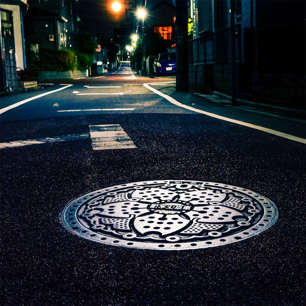 f:id:geo-koshi:20200830100130j:image