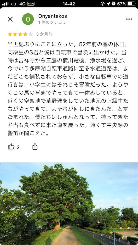 f:id:geo-koshi:20200906121419p:image