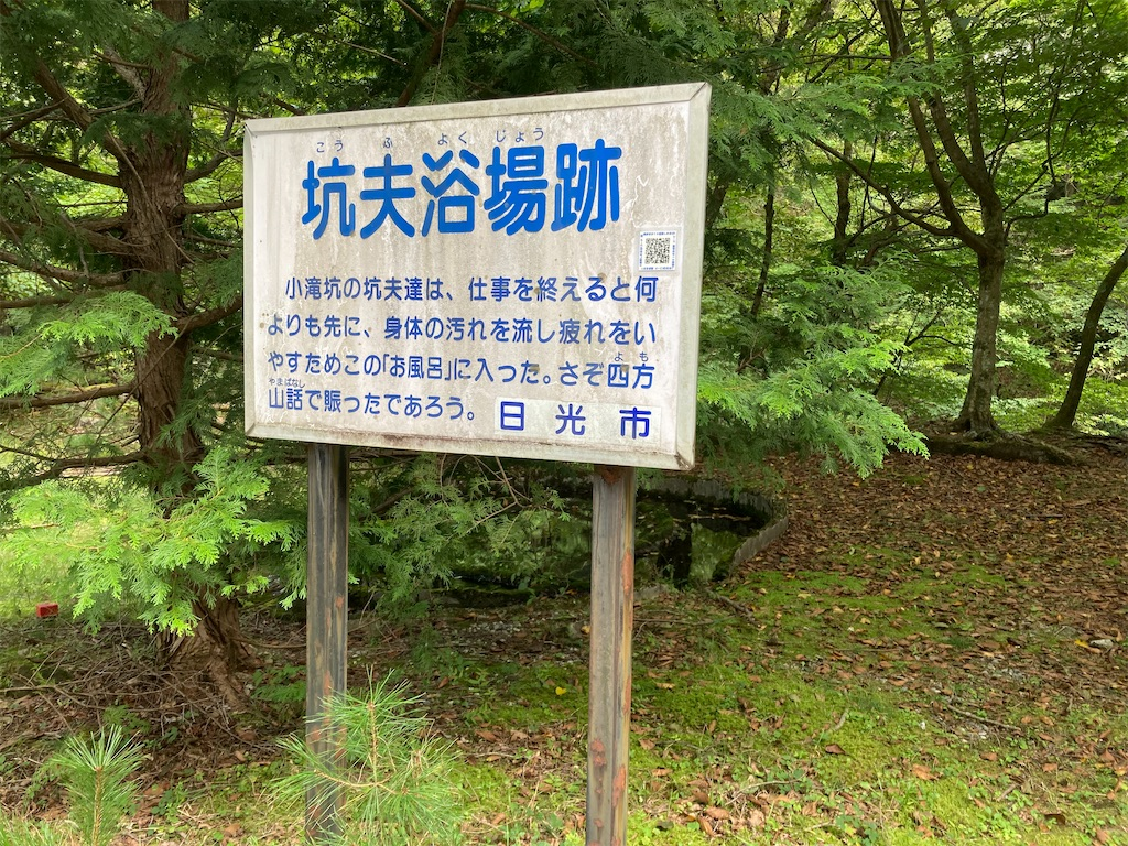 f:id:geo-koshi:20200922161114j:image