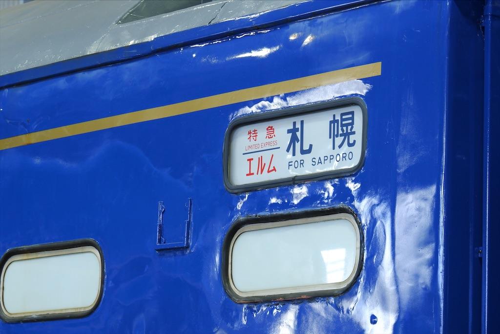 f:id:geo-koshi:20201021234329j:image