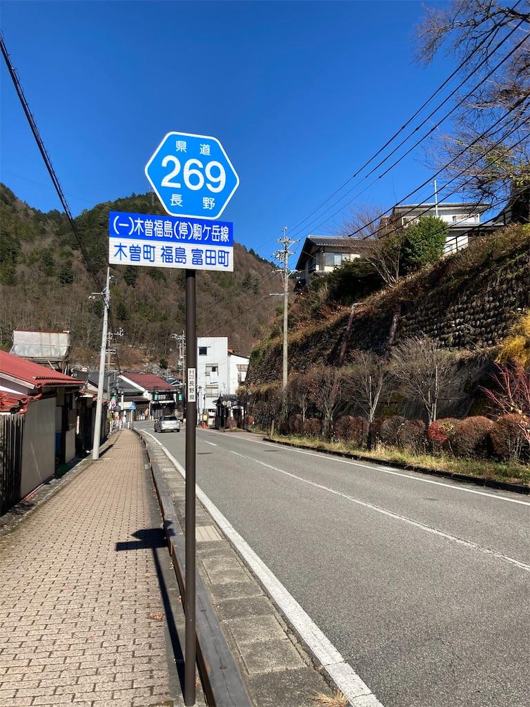f:id:geo-koshi:20201124223304j:image