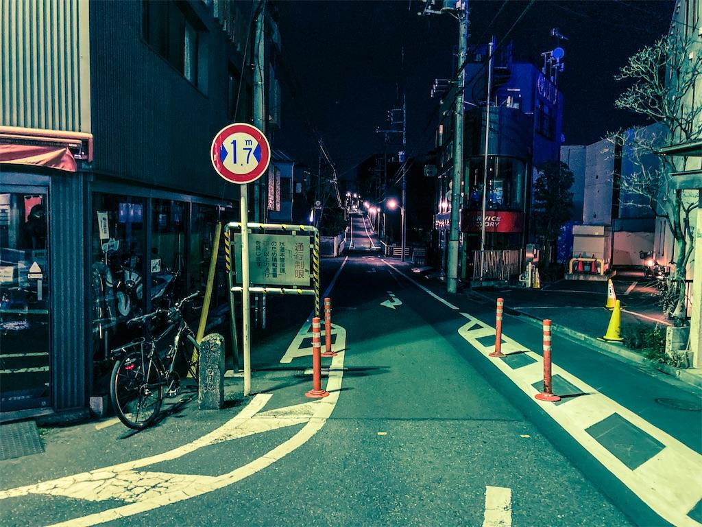 f:id:geo-koshi:20210110190808j:image