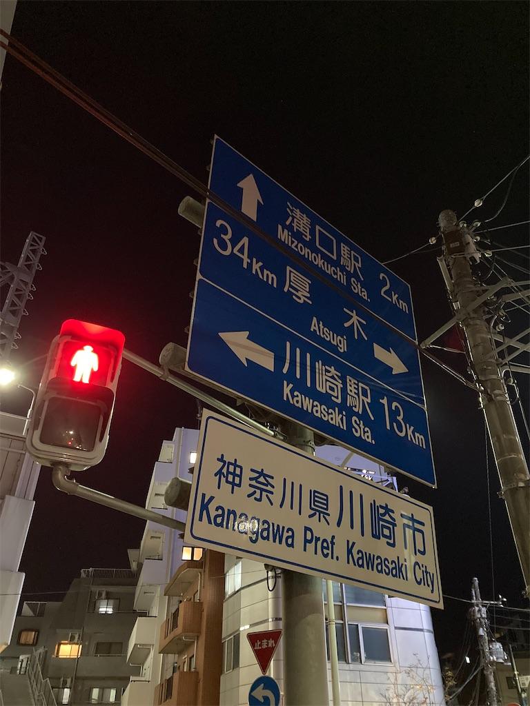 f:id:geo-koshi:20210110190852j:image