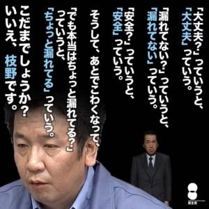 f:id:george101:20110320063235j:image
