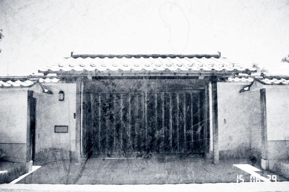 溝口善兵衛屋敷門
