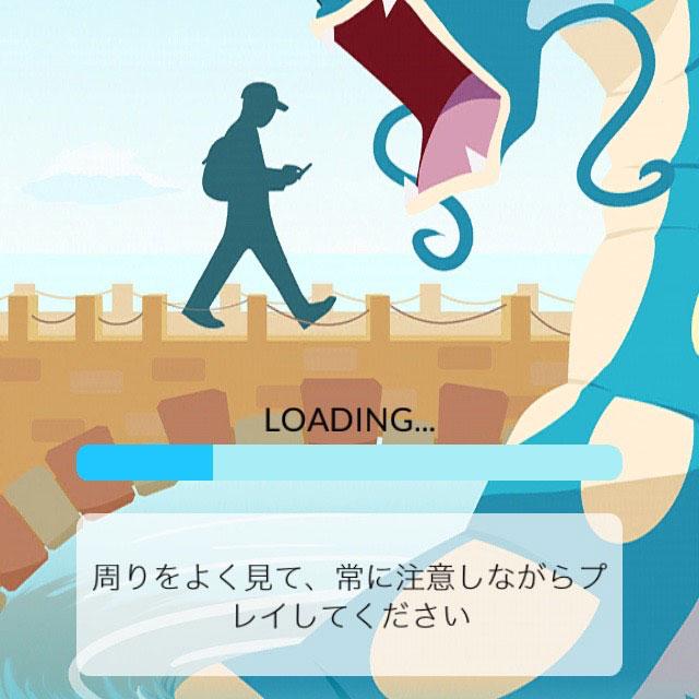 iPhone4Sじゃ、ポケモンGETできないぜ!ぇいぇいぇいぇいぇいぇいぇ〜。
