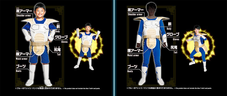 この超エリートのオレに、ショウワノート社製の戦闘服を着ろだとぉ!!!