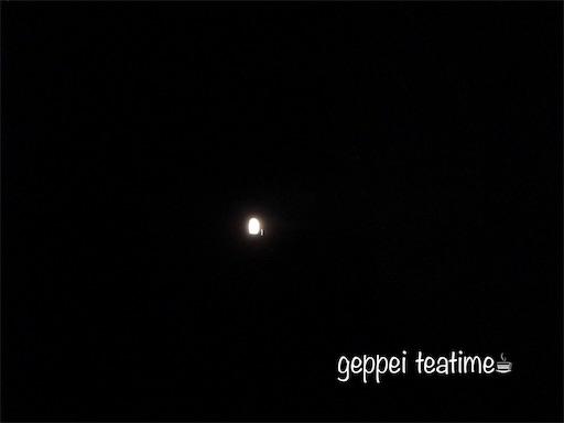 f:id:geppeiteatime:20171023182951j:image