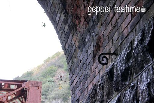 f:id:geppeiteatime:20171023192527j:image