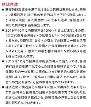 f:id:gerahime2486:20171010164941p:plain