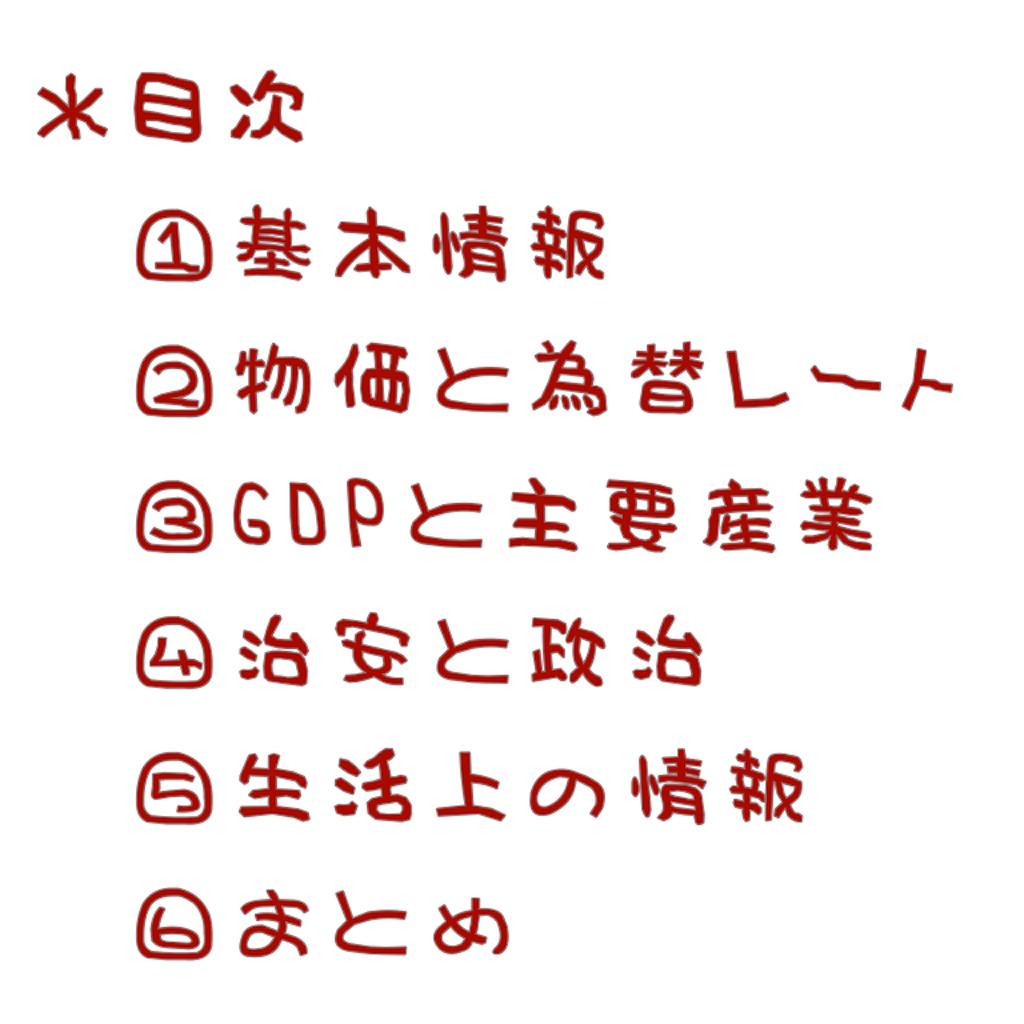 f:id:geraw:20200526005823p:image