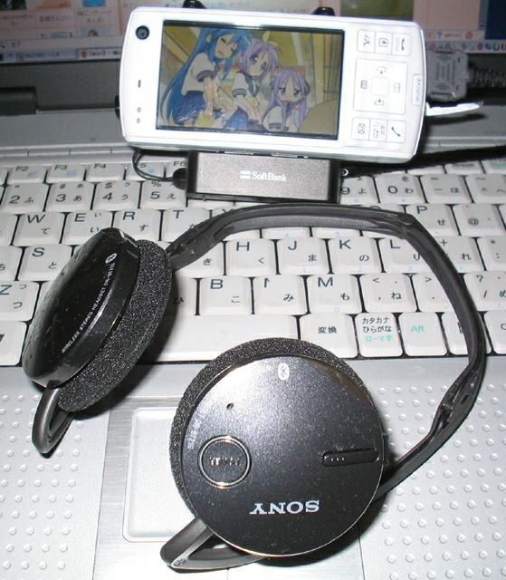 911T Bluetooth DR-BT21G