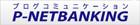 p-netbanking