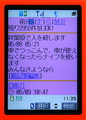 20080609180250